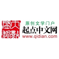 Firma: Qidian Chinese Network