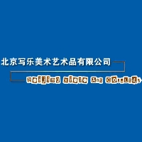 Firma: Beijing Xiele Art Co., Ltd.