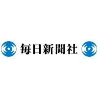 Firma: The Mainichi Newspapers Co., Ltd.