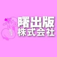 Firma: Akebono Shuppan
