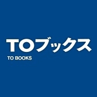 Firma: TO BOOKS, Inc.