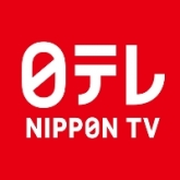 Cover: Nippon Television Network Corporation