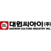 Cover: Daewon Culture Industry Inc.