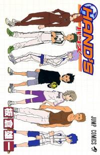 Manga: Hand's