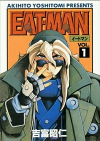 Manga: Eat-Man