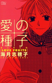 Manga: Love Fruits