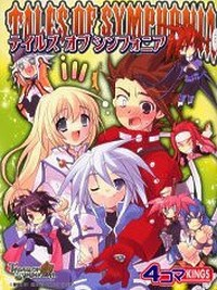 Manga: Tales of Symphonia: 4 Koma Kings