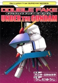 Manga: Double Fake: Under the Gundam