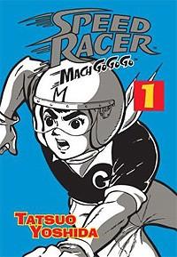 Manga: Speed Racer: Mach Go Go Go