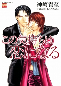 Manga: Falling into Love