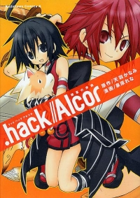 Manga: .hack//Alcor