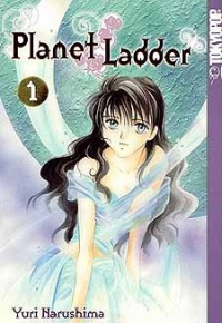Manga: Planet Ladder
