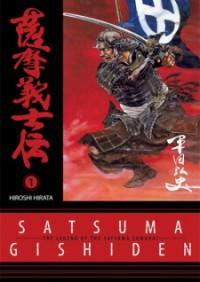 Manga: Satsuma Gishiden