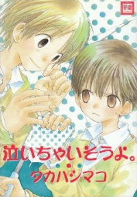 Manga: Almost Crying