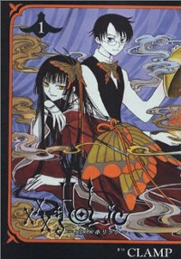 Manga: xxxHOLiC