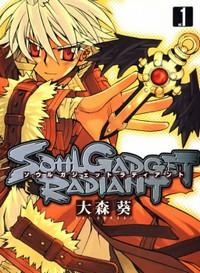Soul Gadget Radiant