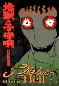 Manga: Lullabies from Hell
