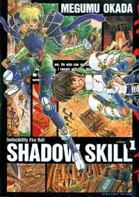 Manga: Shadow Skill