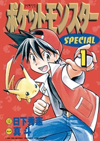 Manga: Pokémon