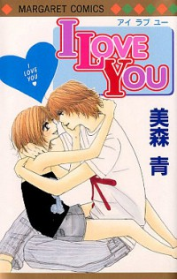 Manga: I Love You