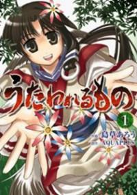 Manga: Utawarerumono