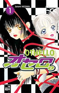 Manga: Othello