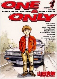 Manga: One & Only: Natural Born Drivers