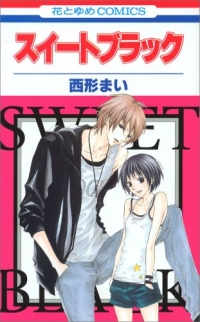 Manga: Sweet Black