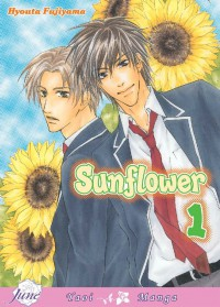 Manga: Sunflower