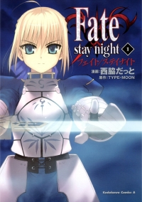 Manga: Fate/stay night