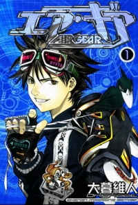 Manga: Air Gear