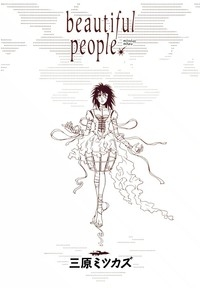 Manga: Beautiful People