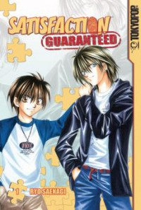 Manga: Satisfaction Guaranteed