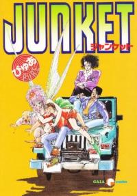 Manga: Pixy Junket