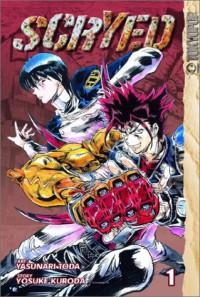 Manga: Scryed