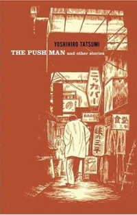 Manga: The Push Man and Other Stories