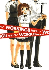 Manga: Working!!