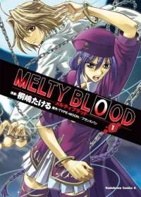 Manga: Melty Blood