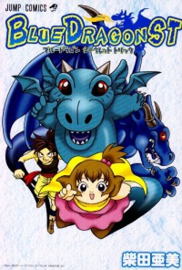 Manga: Blue Dragon ST
