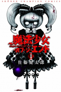 Manga: Magical Girl of the End