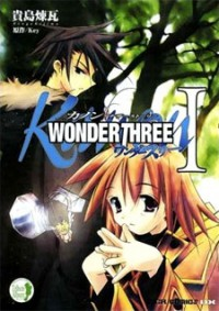 Manga: Kanon: Another Story - Wonder Three