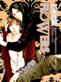 Manga: Flowers