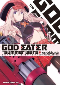 Manga: God Eater: The Summer Wars