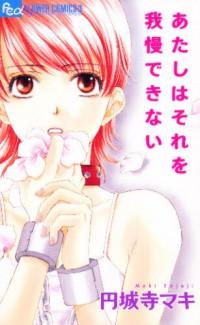 Manga: Private Love Stories