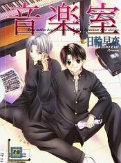 Manga: Ongakushitsu