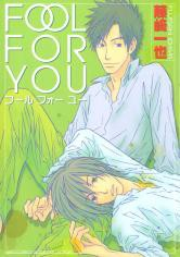 Manga: Fool for You