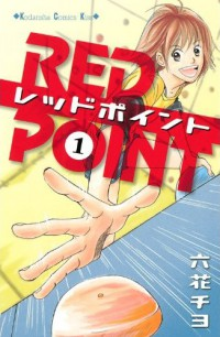 Manga: Red Point