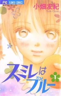 Manga: Sumire wa Blue