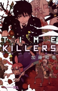 Manga: Time Killers