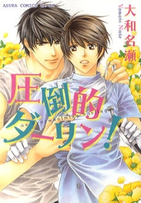 Manga: Awesome Darling